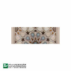 درب سنتی ورودی اماکن متبرکه ،مسجد،امامزاده چوبی صنایع چوب ساج مدل T10KH