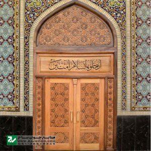 درب چوبی ورودی حسینیه ،مسجد، اماکن متبرکه صنایع چوب ساج مدل T12