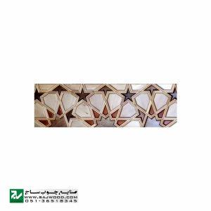 درب چوبی ورودی امامزاده ، مسجد ، اماکن مذهبی صنایع چوب ساج مدل TT10