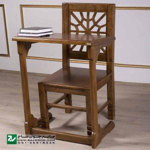 میز و صندلی نماز و تحریر چوبی سنتی صنایع چوب ساج مدل 647