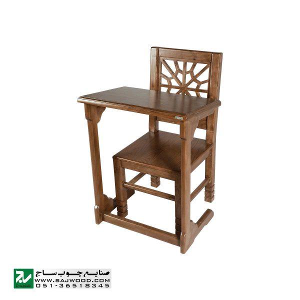 میز و صندلی نماز و تحریر صنایع چوب ساج مدل 647