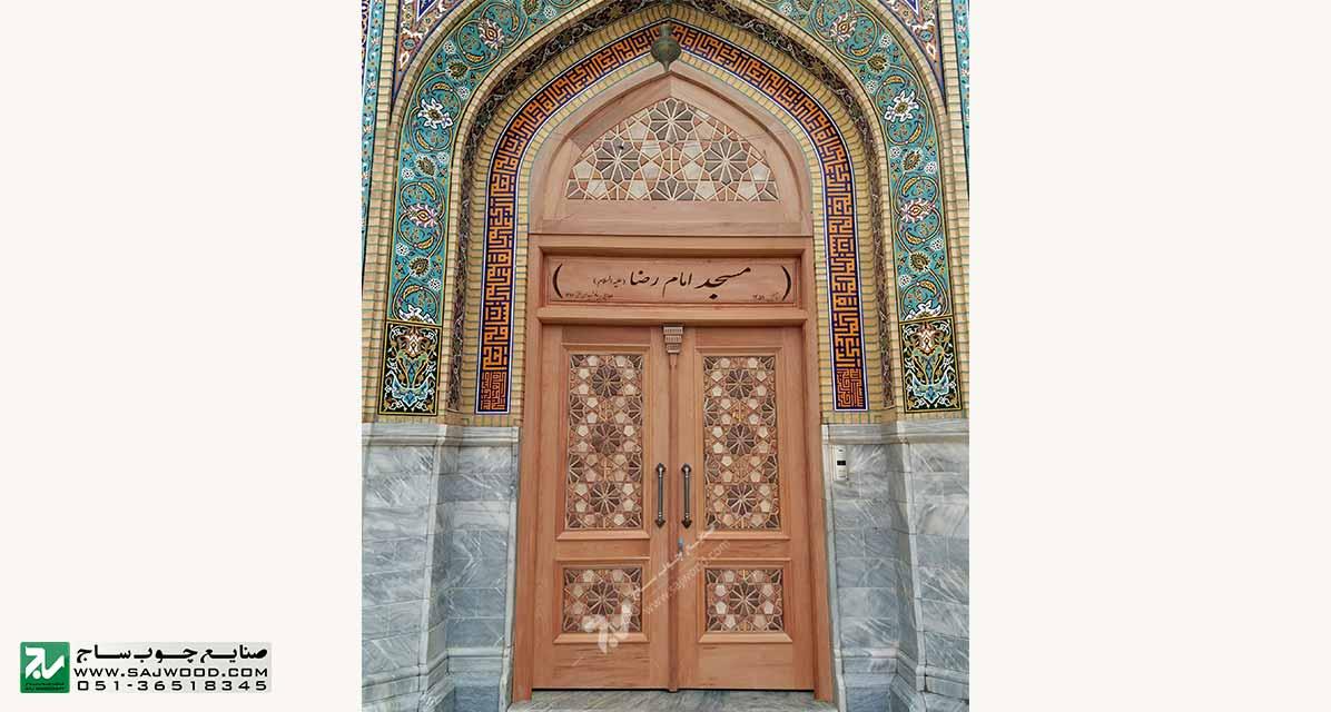 درب و سردرب چوبی سنتی گره چینی دستساز ورودی مسجد امام رضا مشهد مقدس