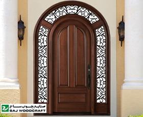 درب چوبی سنتی ورودی ساختمان،آپارتمان صنایع چوب ساج