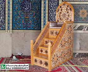 منبر چوبی سنتی ورودی مسجد،نمازخانه،حسینیه،مصلی صنایع چوب ساج