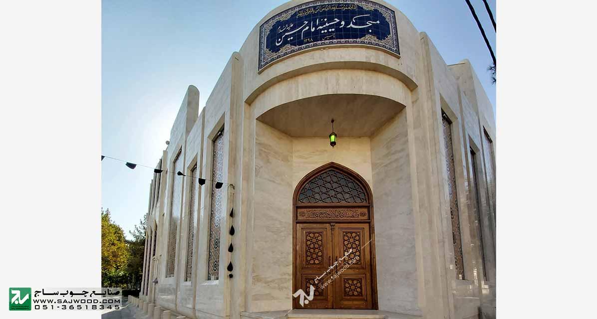 درب و سردرب چوبی مسجد و حسینیه امام حسین با گره چینی الت و لقط و مشبک