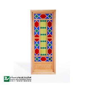 پنجره سنتی اُرُسی قواره بری چوبی با شیشه های رنگی صنایع چوب ساج مدل W204