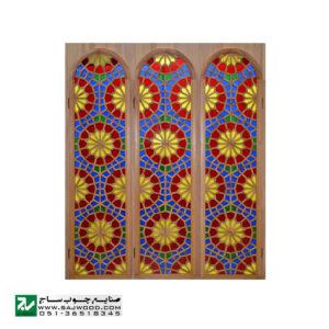 پارتیشن پاراوان شیشه رنگی سنتی چوبی ارسی صنایع چوب ساج مدل 508